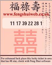 Secret cheque image
