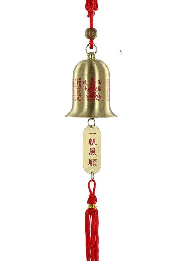 Guanshiyin protection brass bell