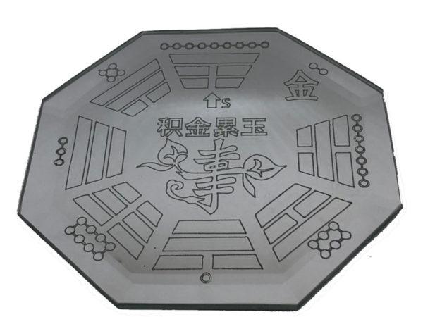Madaochenggong Master Cure 2019