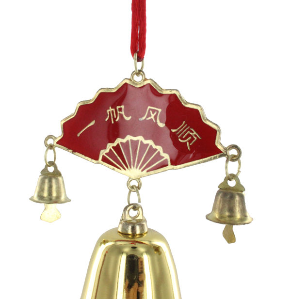 Yi Fan Feng Shun protection & enhancement charm