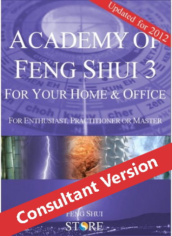 Academy of Feng Shui  Software - Consultant Version