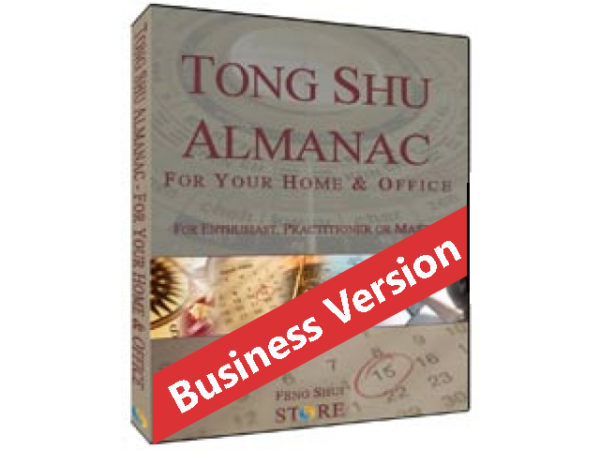 Tong Shu Almanac software -Business Version for 25 months - 2 computers