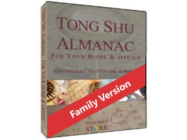 Tong Shu Almanac software - Family Version- 1 computer