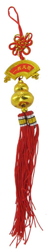Wu Lou master talisman (Gui Fu Shu)
