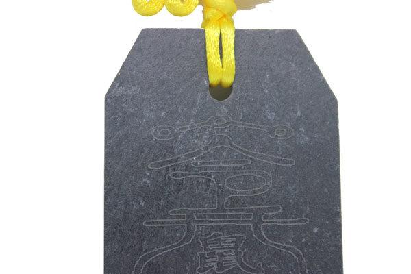 Caiyuangungun Sheng Chi cure